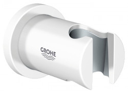 Grohe Rainshower wandhouder rond wit 27074LS0
