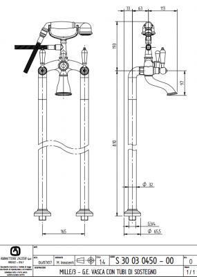 Zazzeri Wall mounted bathtub set with pipes  30030450A00CRCR